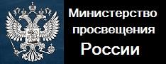минпросв